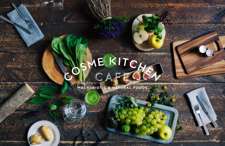 COSME KITCHEN CAFE