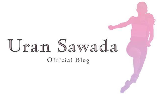 女子陸上選手 沢田優蘭さんの公式ブログ